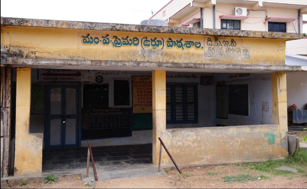 Mandal Parishad Primary (Urdu) School