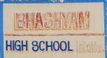 BHASHYAM PRIMARY & HIGH SCHOOL